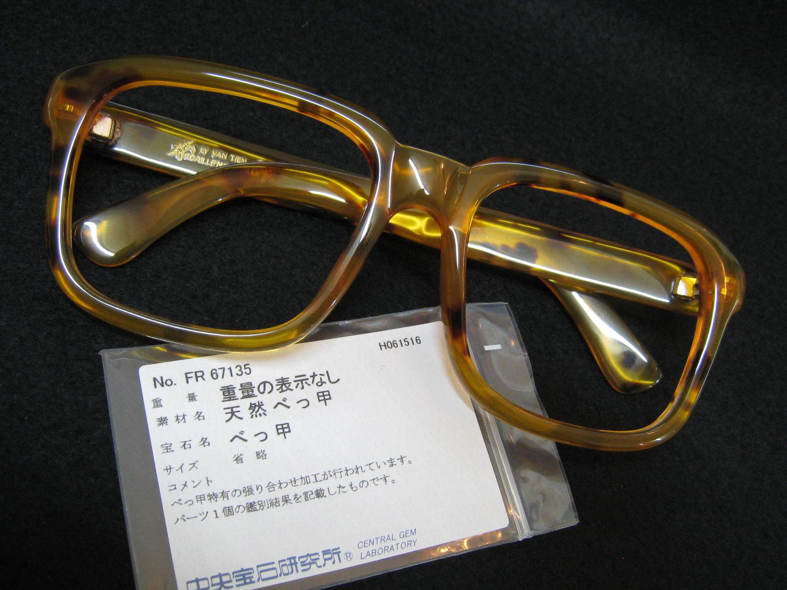 IMG_1865