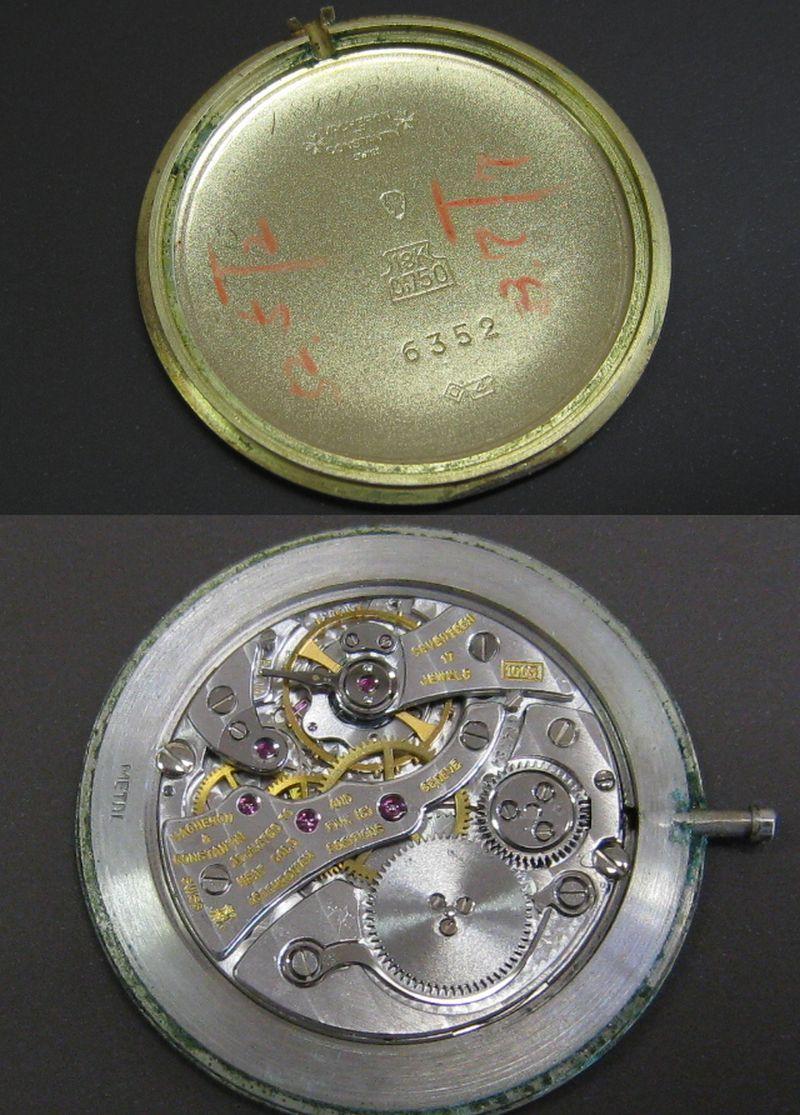 IMG_1952b